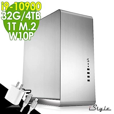iStyle 商用工作站 i9-10900/32G/PCIe 1T+4T/WiFi6+藍牙/W10P/水冷/五年保固
