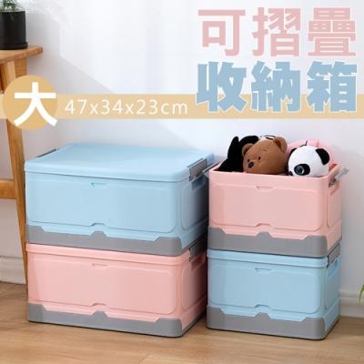 #大款 多功能摺疊收納箱/整理箱 含蓋設計
