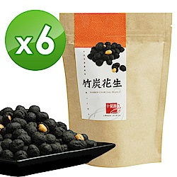 十翼饌 竹炭花生 (125g)x6包