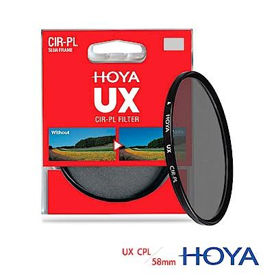 HOYA UX SLIM 58mm 超薄框CPL偏光鏡