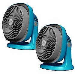 友情8吋渦漩式對流循環集風扇(超值2入組)KG-8890