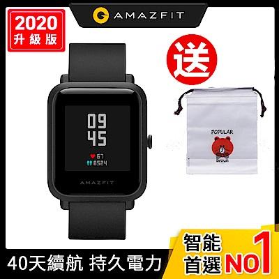 華米BipS智能運動心率手錶