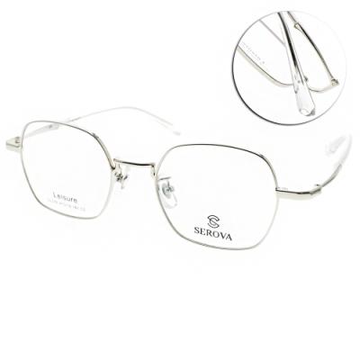 SEROVA眼鏡 低調韓風款/銀-透明 #SE SL578 C2
