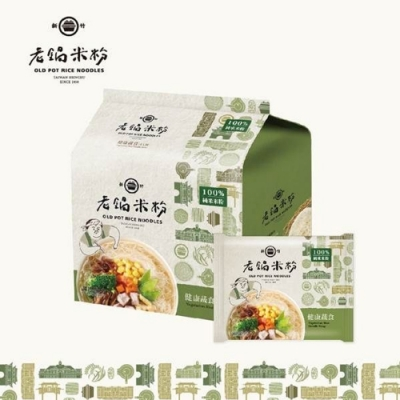 老鍋米粉‧純米健康蔬食湯米粉家庭包(4包/袋,共2袋)