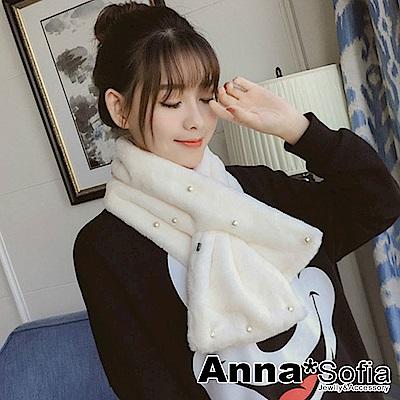AnnaSofia 媛珠軟柔仿兔毛穿叉款 圍脖套圍巾(米白系)
