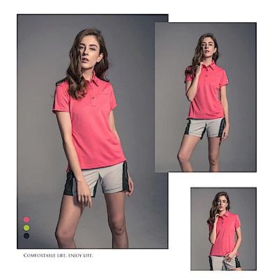 Gfun 女款立領POLO衫-珊瑚紅(G6URSL4-pink)