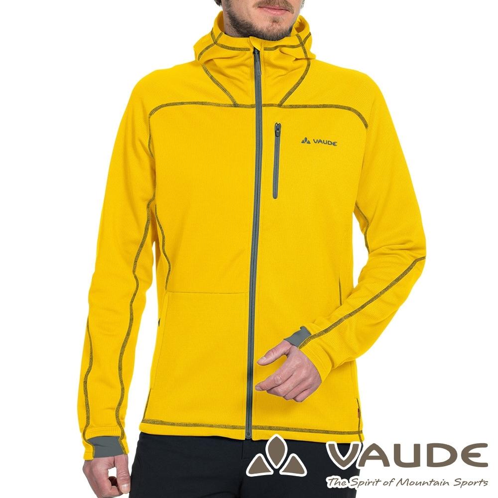 【德國 VAUDE】男款輕量抗風連帽彈性保暖刷毛休閒外套VA-05756銘黃