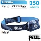 法國 Petzl TIKKINA 超輕量戶外頭燈(250流明)_藍