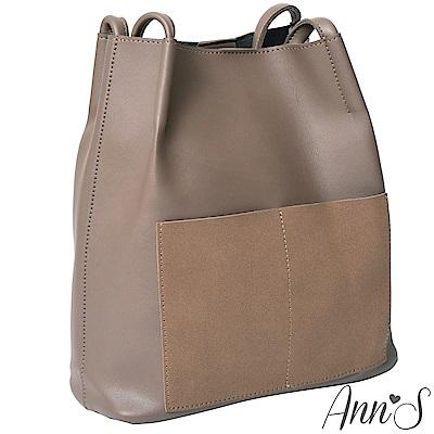 Ann'S文青女孩-素面大容量肩背水桶包-卡其