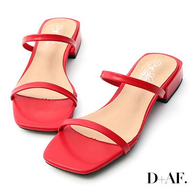 D+AF 簡約印象.一字雙帶方頭涼拖鞋*紅
