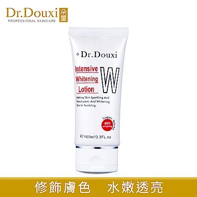 Dr.Douxi朵璽 超瞬白潤色精華乳100ml