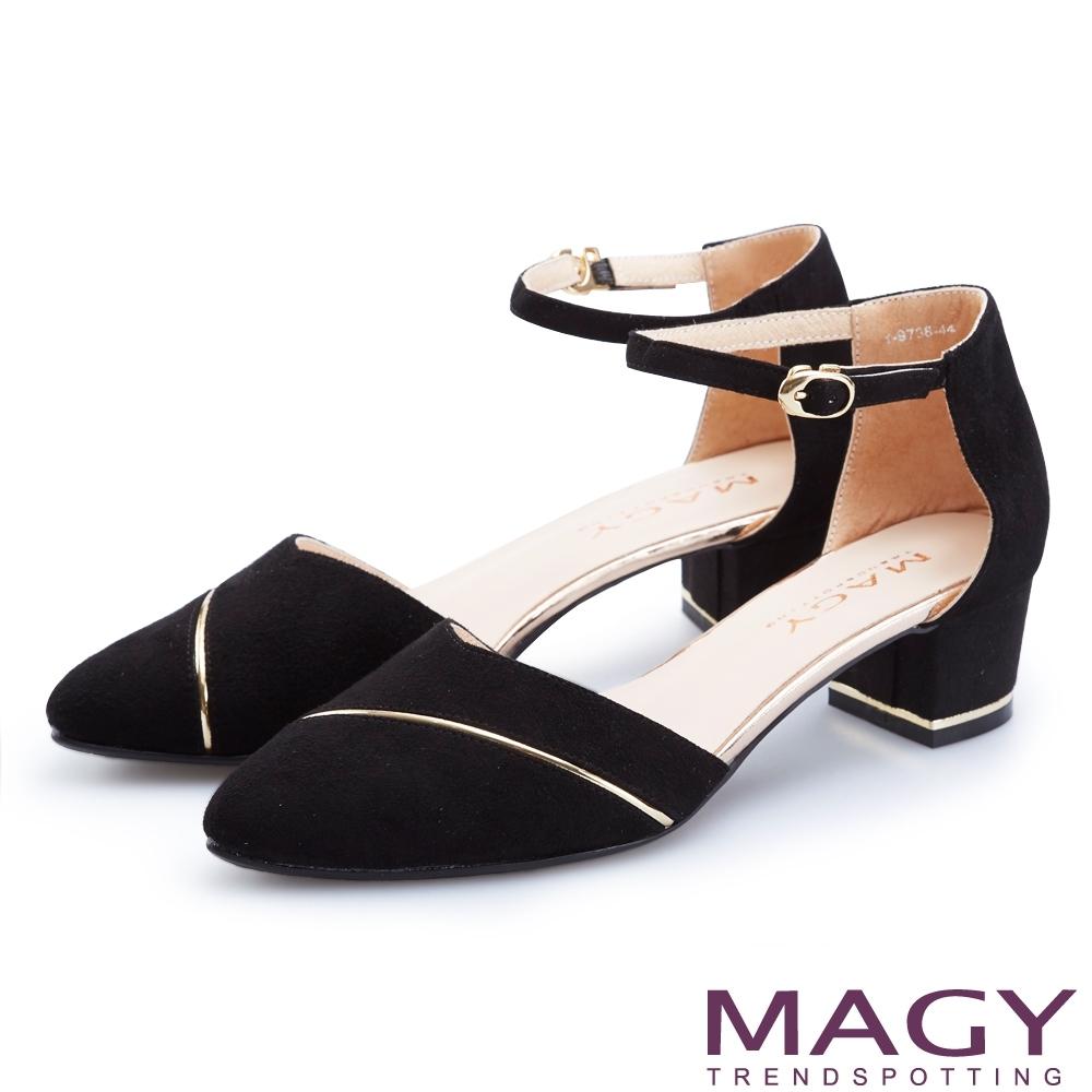 MAGY 氣質名媛 金屬飾條繫踝釦帶羊絨粗跟鞋-黑色