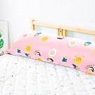 奶油獅 同樂會純棉-讓你抱抱等身夾腿長形枕-雙人枕換洗布套 50x150cm(櫻花粉)