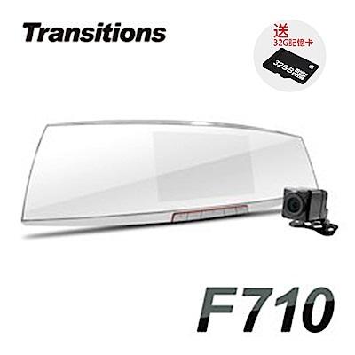 全視線 F710 聯詠96663 SONY感光 Full HD 前後雙鏡頭行車紀錄器-急