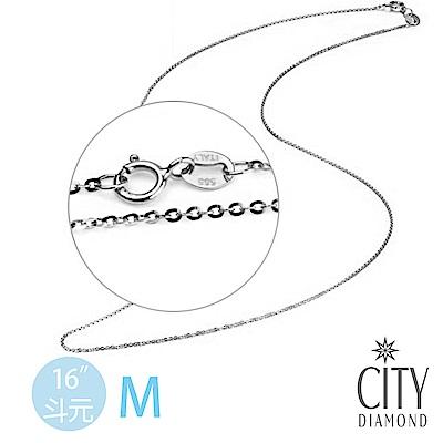 City Diamond引雅 16吋義大利14K斗元白K金項鍊