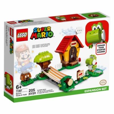 樂高LEGO 超級瑪利歐系列 - LT71367 瑪利歐之家 & 耀西