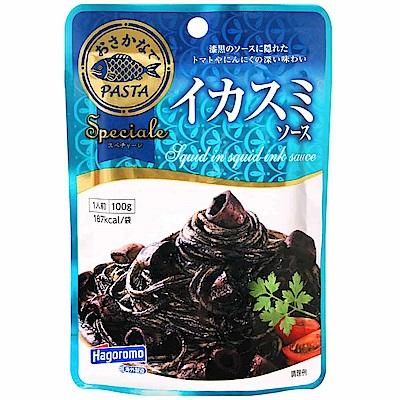 Hagoromo 義大利麵醬-蒜香番茄墨魚風味(100g)