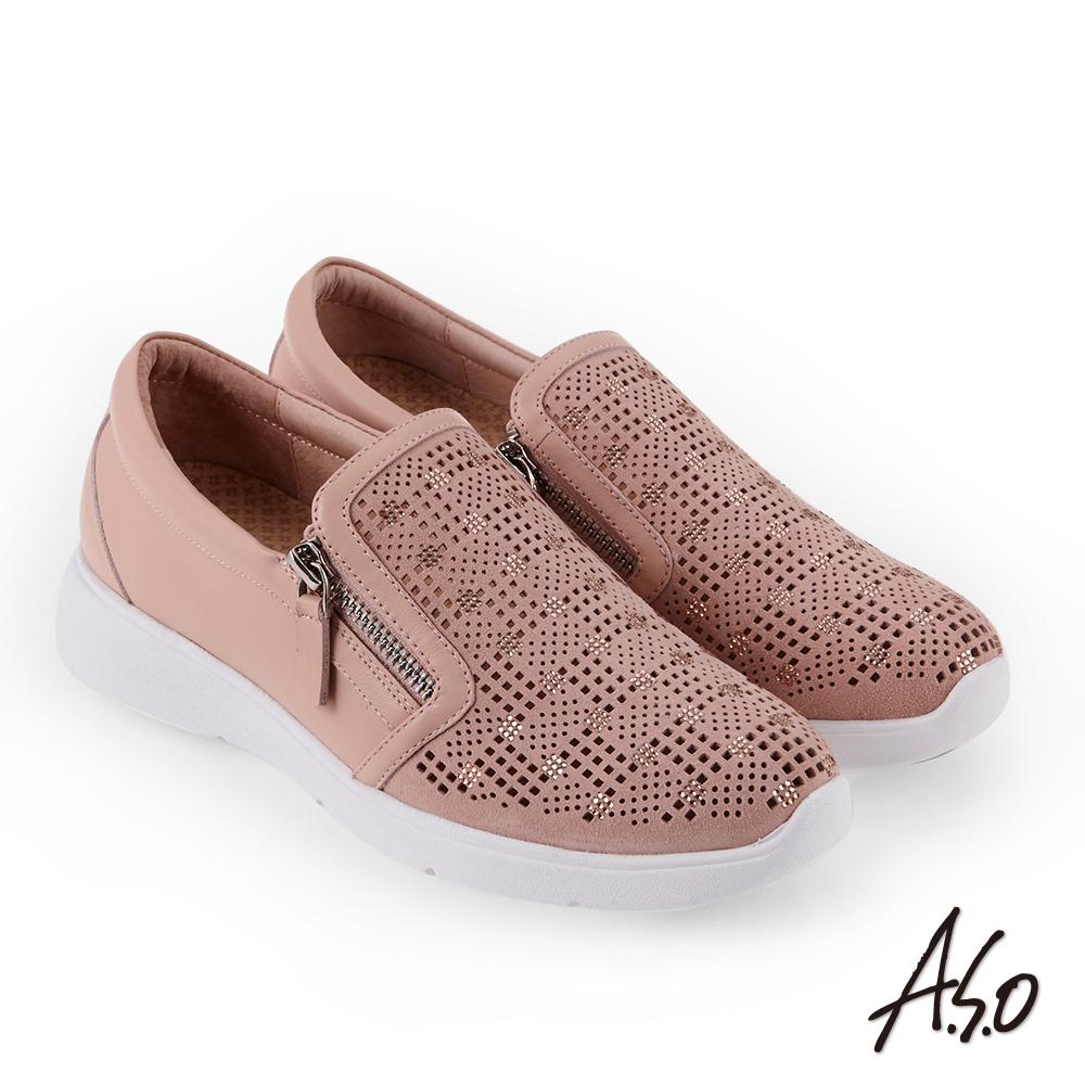 A.S.O Q彈紓壓 真皮絨面拉鍊奈米休閒鞋 粉