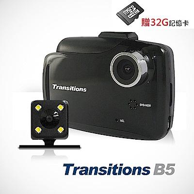 全視線 B5 高畫質雙鏡頭行車記錄器 台灣製造
