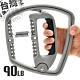 台灣製造HAND GRIP加大型90LB握力器(阻力10~90磅調節)   可調式握力器.手臂力器.手臂力器臂熱健臂器 product thumbnail 1