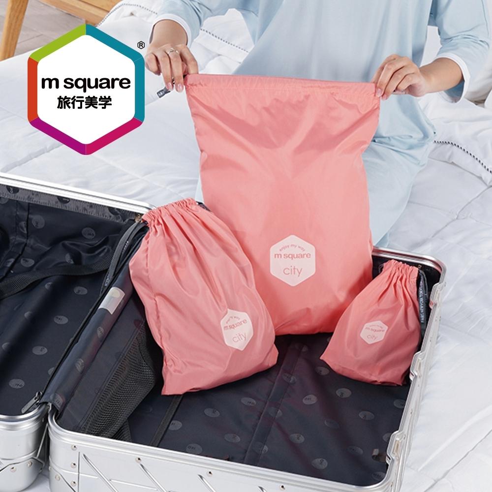m square多功能束口袋3件套