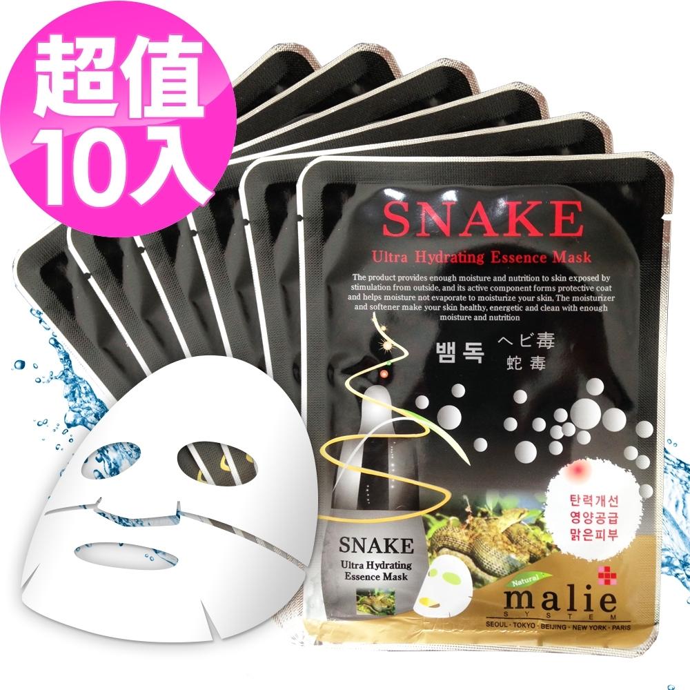【韓國 Malie 10入】胜肽保濕修護面膜