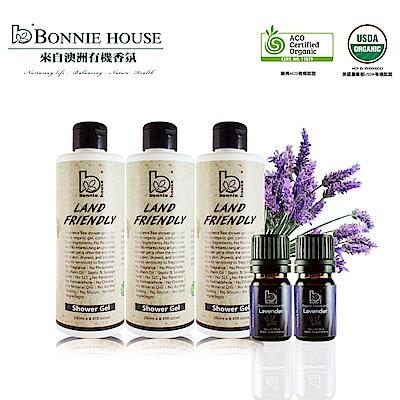 Bonnie House 親膚修護沐浴組