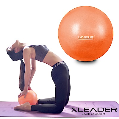 Leader X 迷你多功能健身瑜珈球 韻律球 抗力球 25cm 橙色