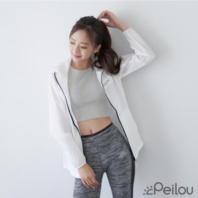 貝柔UPF40+羽量冰絲防曬外套-白色