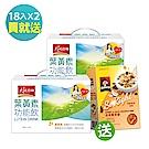 天地合補葉黃素功能飲 2盒組(60ml x 18入 x 2盒) 送贈穀添樂蜂蜜脆榖