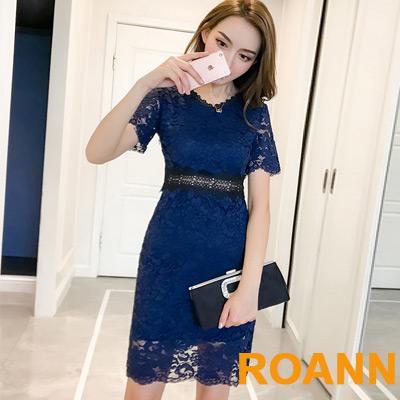 小清新V領縷空蕾絲花紋短袖洋裝 (深藍色)-ROANN