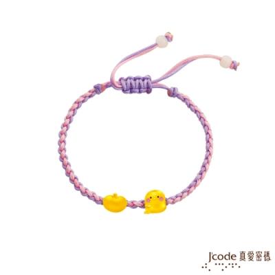 J code真愛密碼金飾 卡娜赫拉的小動物-蘋果P助黃金編織手鍊-立體硬金款
