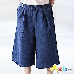 Azio Kids 長褲 雙口袋七分鬆緊腰寬褲(藍)
