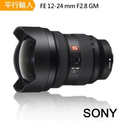 SONY FE 12-24mm F2.8 GM 鏡頭 (中文平輸)