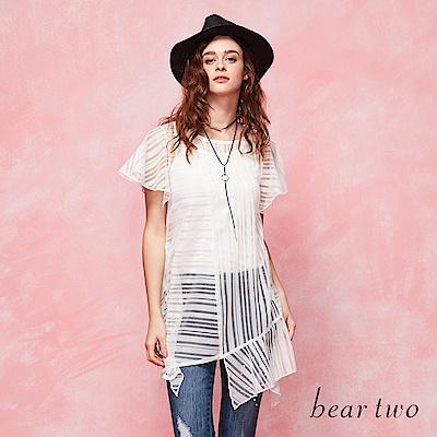 beartwo 條紋雪紡飄逸兩件式長版上衣(二色)