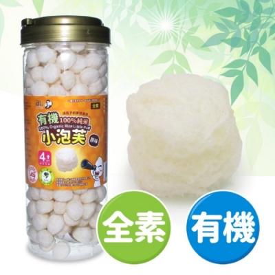 阿久師 有機純米嬰兒小泡芙-原味(4-12個月嬰幼兒適用)