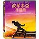 波希米亞狂想曲 Bohemian Rhapsody  藍光 BD product thumbnail 1