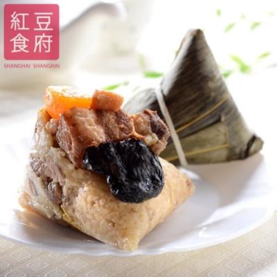 紅豆食府 端午鮮粽禮盒(珠貝鮮肉粽2顆+古早味鮮肉粽3顆)