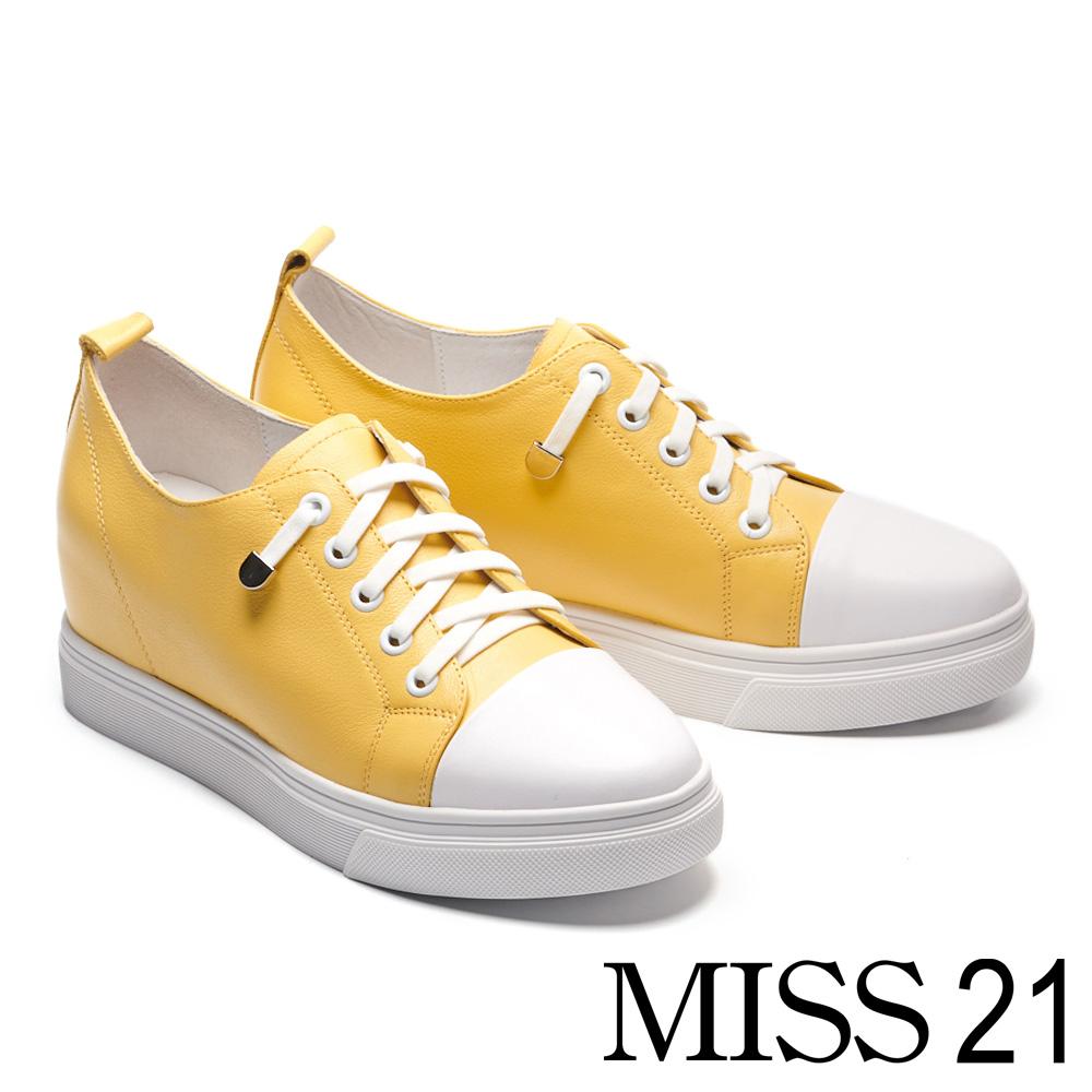 休閒鞋 MISS 21 百搭日常純色摔紋牛皮厚底休閒鞋-黃