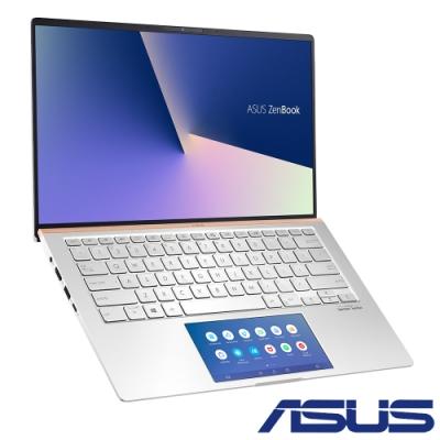 ASUS UX434FLC 14吋筆電(i7-10510U/1TB SSD/MX250/冰柱銀)