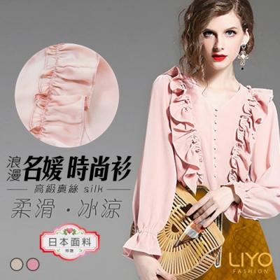 襯衫-LIYO理優-浪漫荷葉邊袖V領宮廷風OL名媛襯衫-日本進口面料
