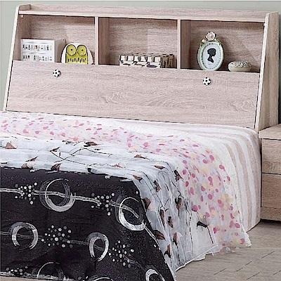綠活居 唐斯時尚5尺木紋雙人床頭箱(不含床底)-151.5x30x106cm免組
