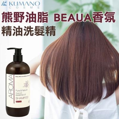 熊野油脂AROMA BEAUA 精油洗髮精 (480ml)
