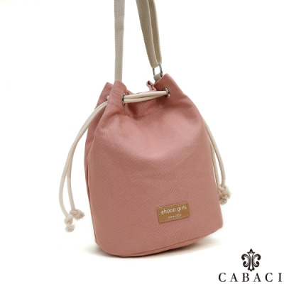 CABACI 清新色系手提斜背二用帆布水桶包-粉紅色