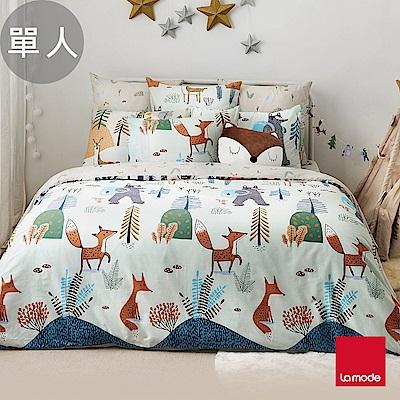 (活動)La Mode寢飾 森林小學環保印染100%精梳棉兩用被床包組(單人)