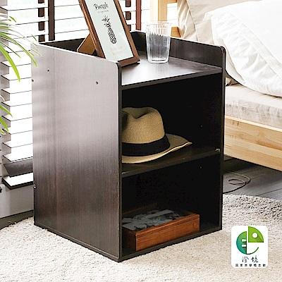 澄境 多功能附插座雙層收納床頭櫃40x40x55cm-DIY