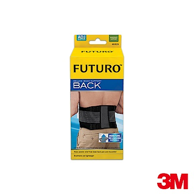 3M FUTURO護多樂 黑色舒適型護腰