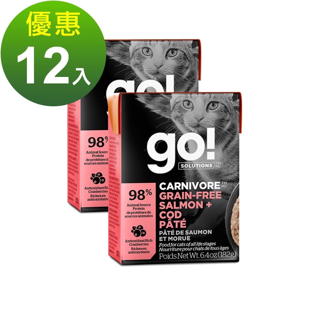 go! 豐醬無穀海洋鮭鱈 182g 12件組 鮮食利樂貓餐包 (主食罐 肉泥)