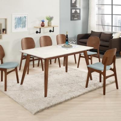 MUNA 魯伯德5尺石面餐桌(1桌4椅)  150X85X77cm
