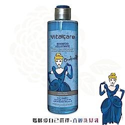 自然之綠 迪士尼公主絲亮直麗洗髮乳灰姑娘